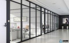 玻璃隔断在企业中能够发挥哪些优势?