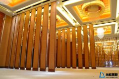 <b>酒店活动隔断美观又实用是现代化酒店的关键</b>